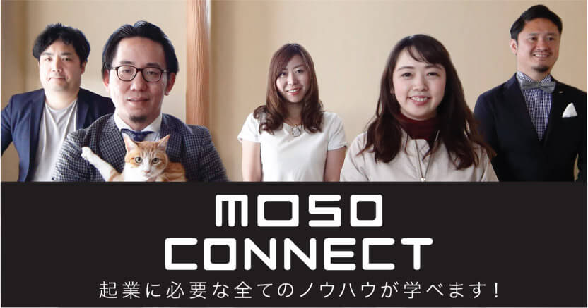 MOSO CONNECT